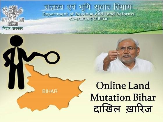 bihar online land dakhil kharij
