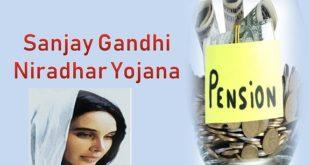 Sanjay Gandhi Niradhar Yojana