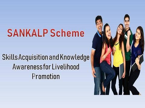 Sankalp Scheme