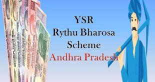 YSR Rythu Bharosa Scheme List
