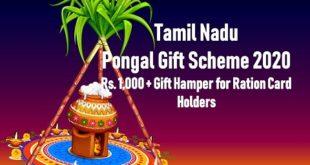 Pongal Gift 2020 Scheme Tamil Nadu