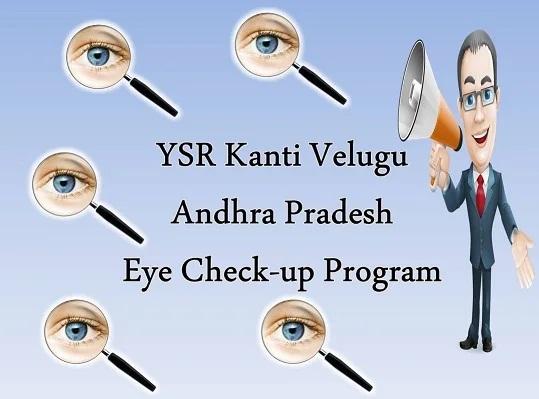 YSR Kanti Velugu Scheme