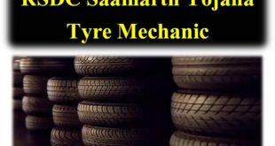 RSDC Saamarth Yojana – Tyre Mechanic